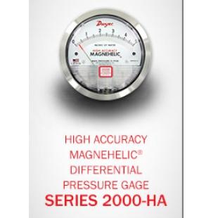 2000-HA系列MAGNEHELIC高精度压差表