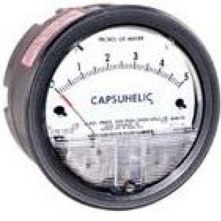 4005系列Capsuhelic®压差表