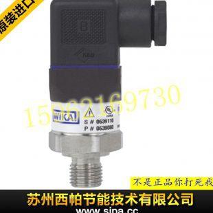 威卡wika压力传感器a-10