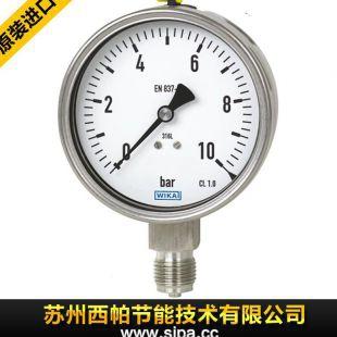 威卡德国WIKA压力表233.50不锈钢压力表