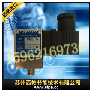 ELETTROTEC活塞式 膜片式可调压力开关PMC