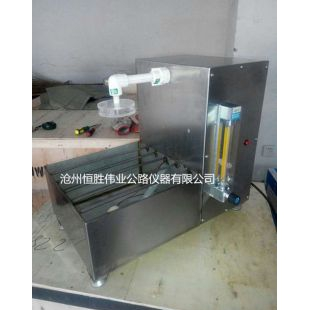 砂基透水磚透水速率測試儀滄州恒勝偉業現貨供應