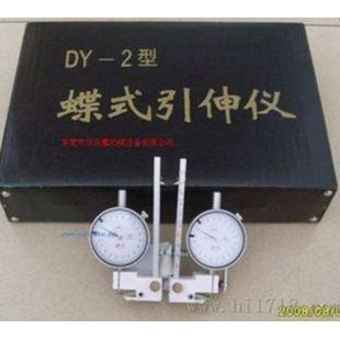 DY-2碟式引伸计沧州恒胜伟业现货供应