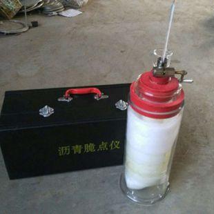 LS-1沥青脆点仪沧州恒胜伟业现货供应