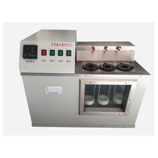 WSY-010石油沥青含蜡量测定仪沧州恒胜伟业现货供应