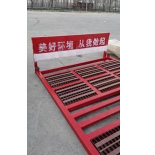 全自动工程洗车机,工地洗轮机,加长加重版洗车机沧州恒胜伟业现货供应
