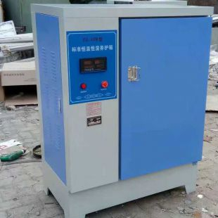 YH40B型标准水泥(砼)恒温恒湿养护箱沧州恒胜伟业现货供应