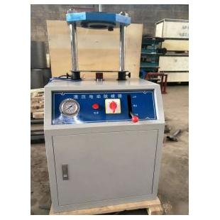 YDT-20型电动液压脱模器沧州恒胜伟业现货供应