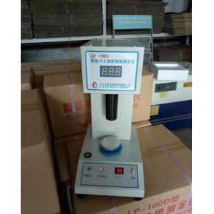 STYS-1数显液塑限联合测定仪沧州恒胜伟业现货供应