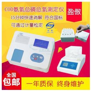 盈傲化学需氧量(COD)氨氮总磷总氮测定仪/CNPN-4Plus