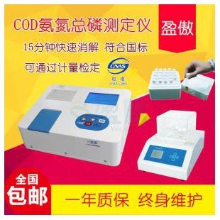 盈傲化学需氧量(COD)氨氮总磷测定仪CNP-3Plus