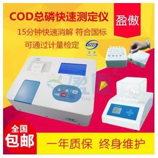 盈傲化学需氧量(COD)总磷测定仪/CP-2Plus