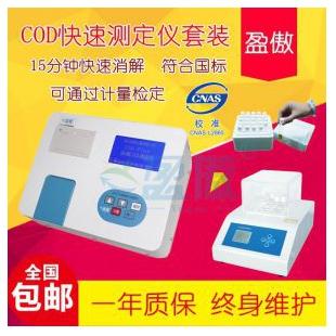 杭州盈傲化学需氧量(COD)测定仪/COD-Plus