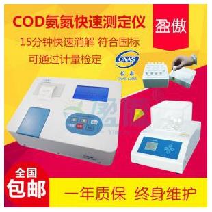 盈傲化学需氧量(COD)氨氮测定仪/CN-2Plus