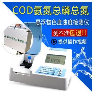 盈傲实验室COD氨氮总磷总氮检测仪一体式CNPN-4SII
