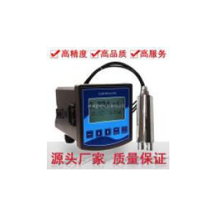 盈傲工业水质污泥浓度计 ZS-780N造纸浆浓度在线检测仪器 制浆快速测量