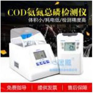 杭州陆恒便携式COD检测仪 LH-C1