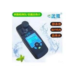 杭州盈傲袖珍余氯检测仪 便携式总氯比色计 游泳池总余氯分析仪S-202