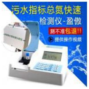 杭州盈傲污水质总氮检测仪快速测定0-250mg/l热销全国工业废水监测TN-25