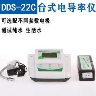 陆恒生物高精度台式电导率仪DDS-22C高纯水EC计水质检测测量分析仪