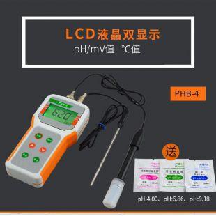 陆恒生物便携式酸度计PHB-4型水溶液酸碱度检测仪微量液体水果计
