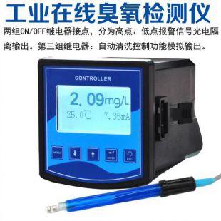 陆恒生物工业在线臭氧检测仪水处理臭氧发生器O3浓度分析仪监控器