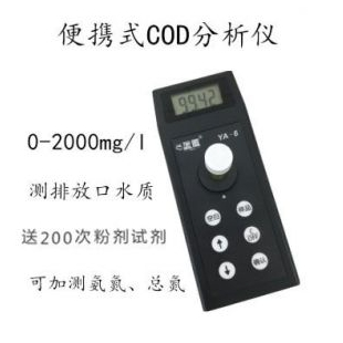 简易款便携式COD分析仪 20分钟快速检测仪器 COD检测仪