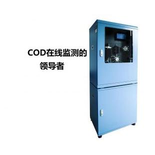 在线COD监测仪器 废水监测 UV紫外吸收法 无需试剂可上门安装