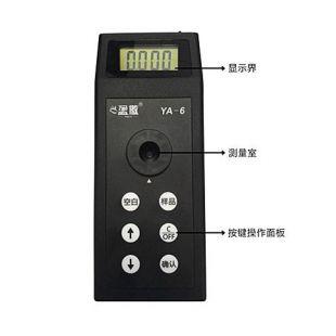 杭州盈傲便携式水质氨氮分析仪速测仪YA-6型