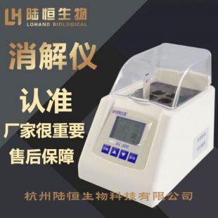 便携式智能消解器 cod总磷总氮石墨加热消解仪器直径16mm COD消解器厂家直销价格