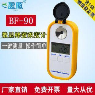 盈傲仪器电子数显蜂蜜浓度计蜂蜜水份检测仪波美度含量折射折光仪