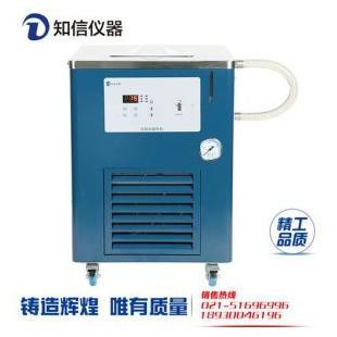 上海知信冷水机/冷却循环水机