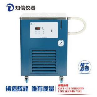 上海知信冷水机/冷却循环水机用途特点:冷却液循环机又称低温浴槽,可在机内开口槽中进行低
