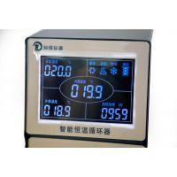 上海知信 智能恒温循环器 ZX-10A
