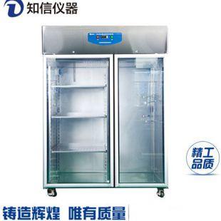 上海知信层析实验柜冷柜