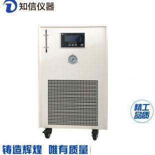 冷水机ZX-LSJ-1000