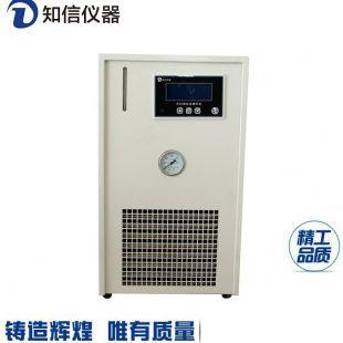 冷水机ZX-LSJ-600DC