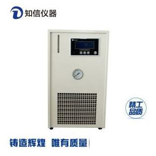 低温冷水机ZX-LSJ-600DB