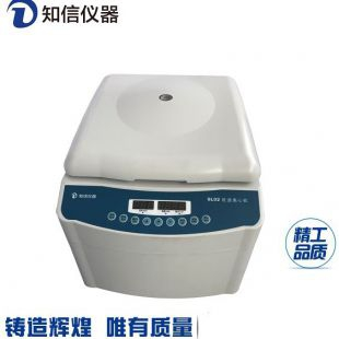 知信低速离心机SL02型台式