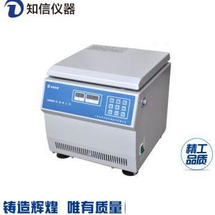 知信L2540A型低速台式离心机