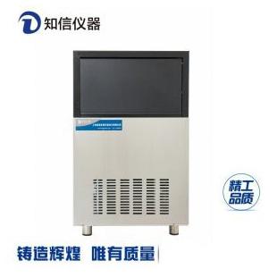 上海知信真空泵/隔膜泵
