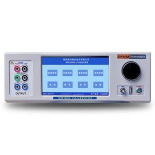 珈玛纳米NM5800A多功能校准器标准源