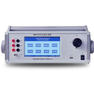 珈玛纳米万用表NM5550多功能校准器标准源