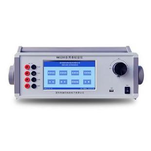 珈玛纳米NM3200多功能校准器标准源