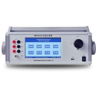 珈玛纳米万用表NM5500多功能校准器标准源