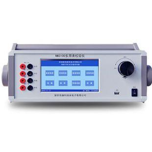 深圳珈玛纳米万用表NM3100 多用表校验仪