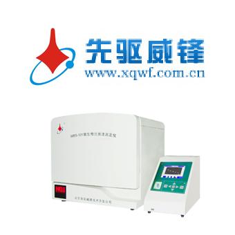 北京先驱威锋技术开发优德w88