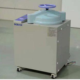 BKQ-B100II 山东博科 蒸汽灭菌器  BIOBASE 18253156529 微信同