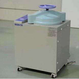 BKQ-B120II  山东博科 立式灭菌器 BIOBASE 18253156529 微信同