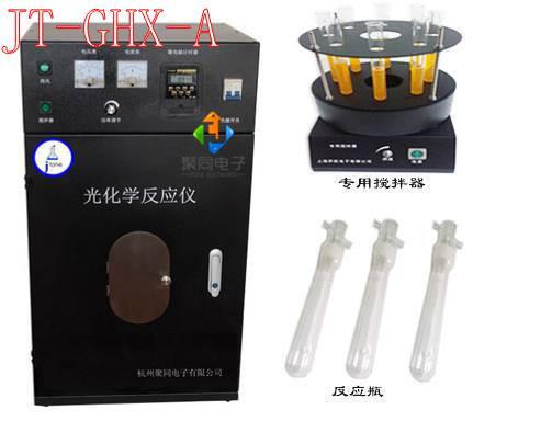 JT-GHX-A.jpg